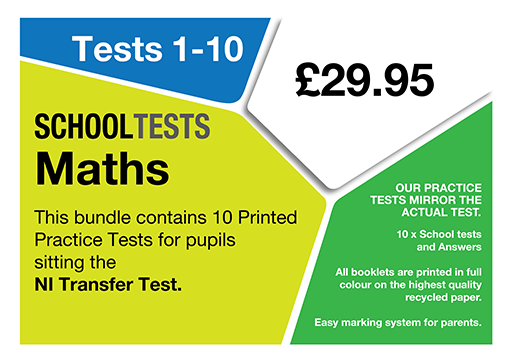 school Tests Maths Bundle image