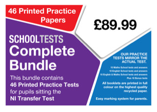 product image for schools tests complete bundle